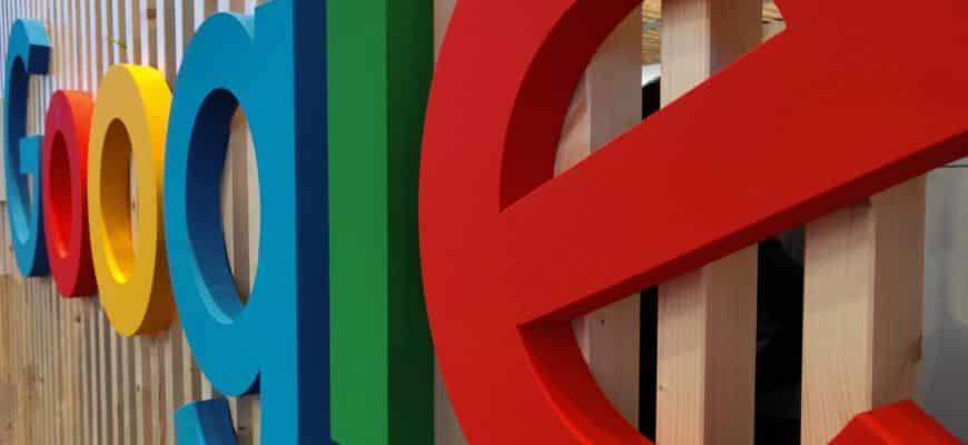 Ремаркетинг Google Ads