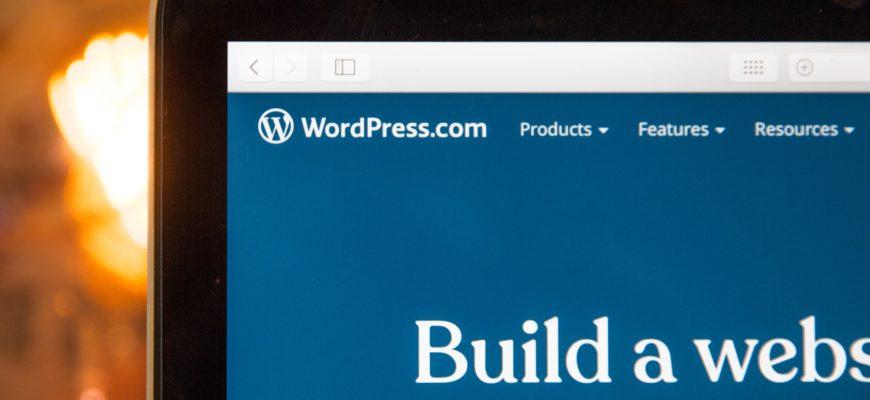 Как загрузить и установить тему Wordpress